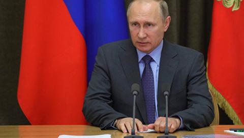 Путин предложил повысить зар…