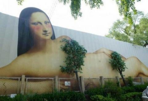 Уличное искусство, которое идеально сочетается с природой