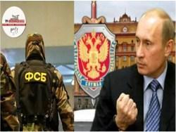 """Что мы хотим знать о ФСБ в """"…"""