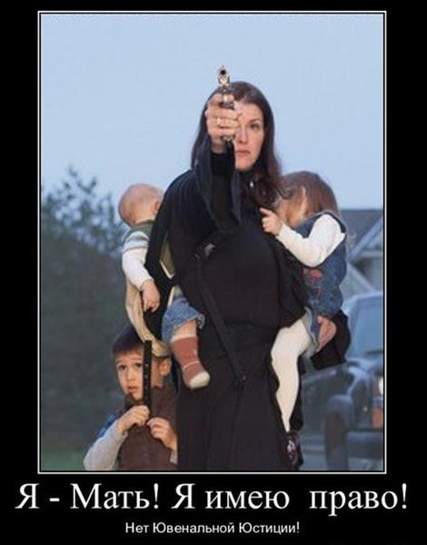 470 руб за изъятие ребёнка..