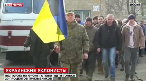 В Минобороны Украины признали провал мобилизации