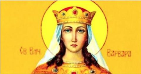 День святой Варвары 17 декаб…