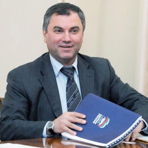 """Володин """"заработал"""" в 2016-м…"""