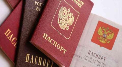 Кому давать российское гражданство?
