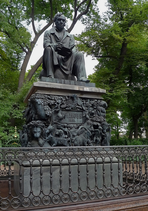 Памятник Ивану Андреевичу Крылову