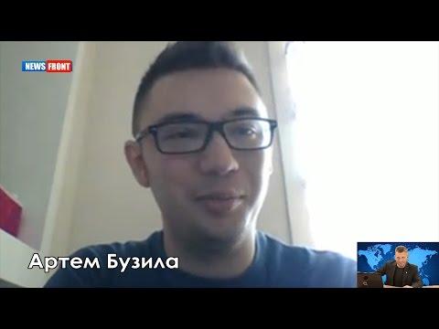 Эксклюзив News Front. Артем Бузила: В Украине опасно называть себя русским