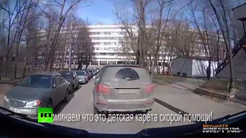 В Москве задержан водитель, …