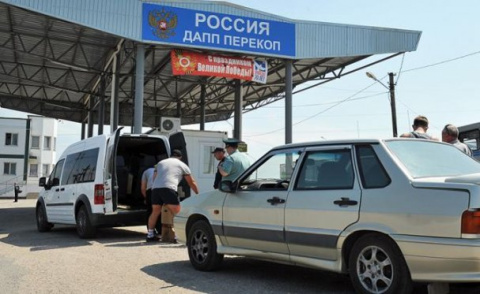 Крым — Украине: «Перекоп зак…