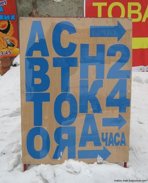 http://mtdata.ru/u17/photo5E94/20729696917-0/big.jpeg