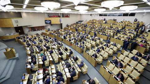 Госдума оспорила решение МОКа по российским спортсменам