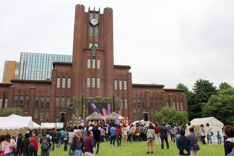 Токийский университет стал 24-м в американском рейтинге