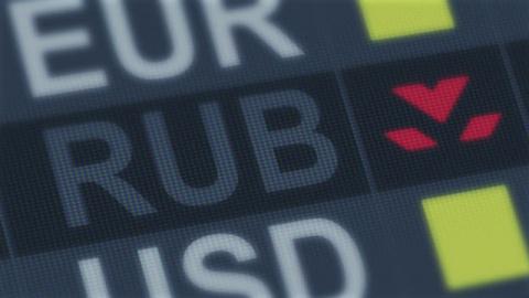 Goldman Sachs: carry trade с…