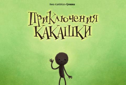 20 детских учебников, автора…