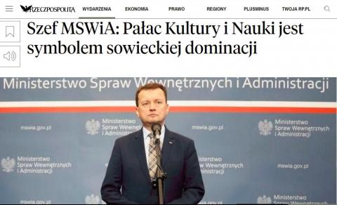 Новой инициативой польские в…
