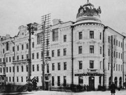 Аренда жилья в дореволюционной России
