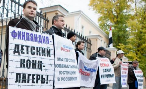 ФИНЛЯНДИЯ: «ВЫ ИЗ РОССИИ? КАКИЕ ЖЕ ВЫ ГАДКИЕ ЛЮДИ»