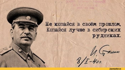 Анекдоты про Сталина)
