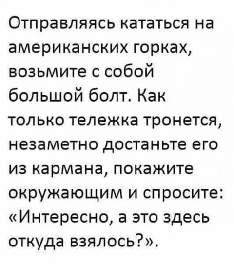 Жена нового русского заподоз…