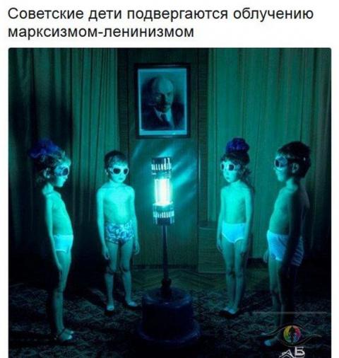 Экскурс в СССР. А вы помните?