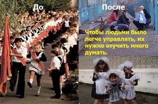 Россию превращают в страну дураков