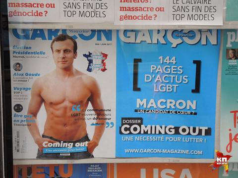 Выборы во Франции: они заслужили Макрона. Дарья Асламова