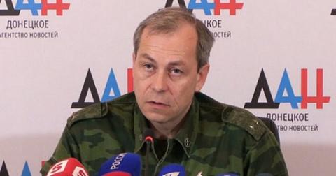 Басурин: Киев продолжает про…