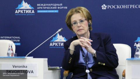 Вероника Скворцова избрана г…