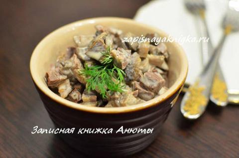 Салат из легкого с грибами