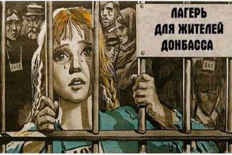 """В случае """"деоккупации"""" всех …"""