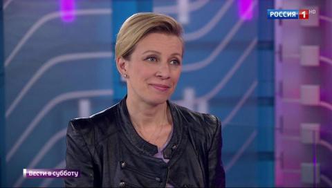 Днище и агония: Захарова рассказала о визите в Белый дом