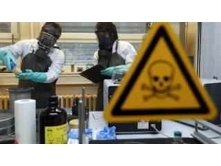 Хакеры раскрыли структуру военных биолабораторий США на Украине