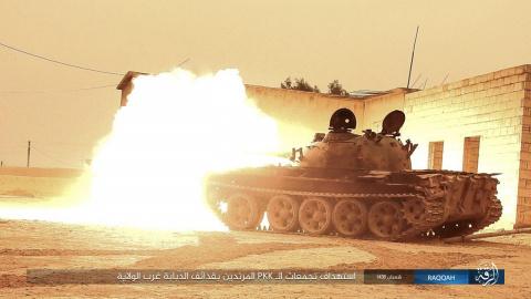 Котёл для террористов ИГИЛ: …