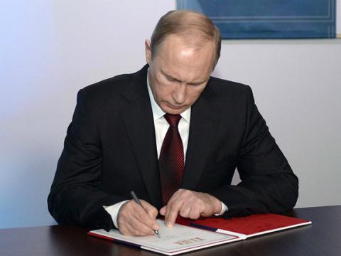 Президент России, Кремль - Документы, законы, указы