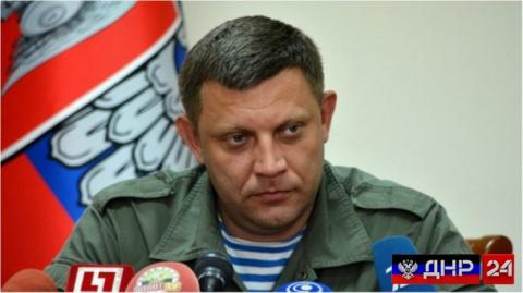 Захарченко: Идеальный вариан…