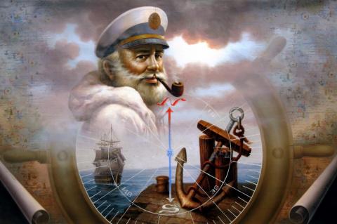 Жил отважный капитан...