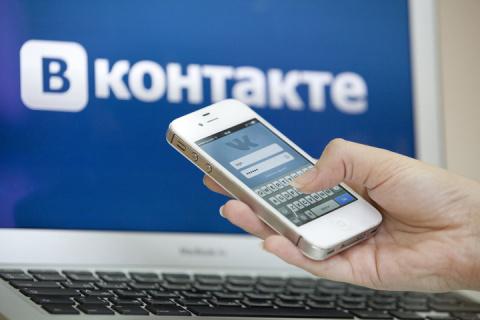 Украинцы начали «стучать» друг на друга за «онлайн в ВК»