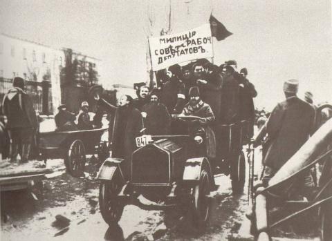 День рождения советской милиции
