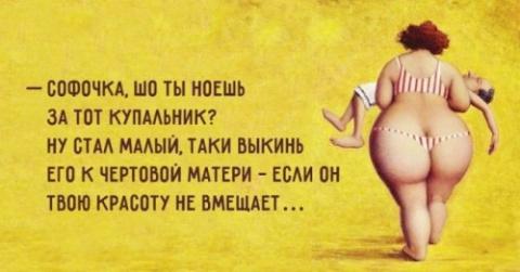 Анекдоты из Одессы от Михалы…