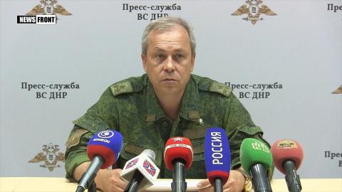 ДНР: 32 нарушения режима прекращения огня с позиций ВСУ