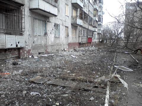 Донецк – проблемы и перспективы