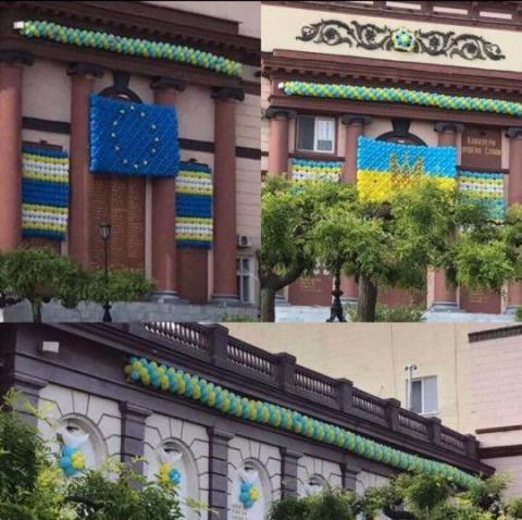 В Одессе к приезду Порошенко стену с героями Советского Союза закрыли шариками
