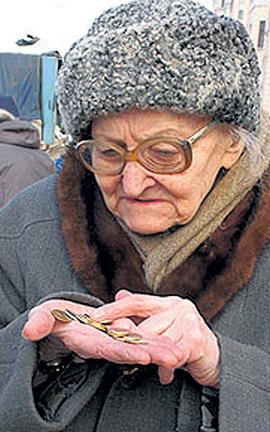 Пенсионеры работают потому ч…