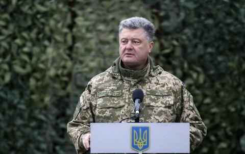 Президент Украины Порошенко …