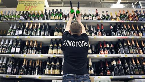 В России расширили перечень …