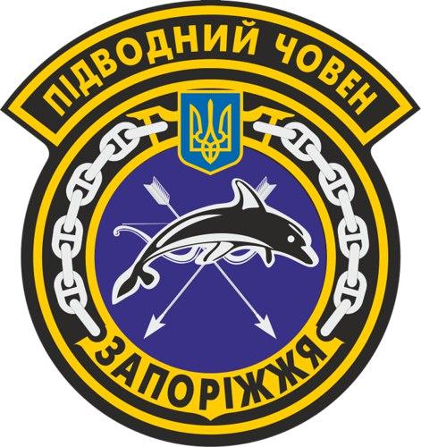 Украинский офицер рассказал,…