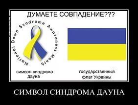 Донецк – самый темный час — перед рассветом