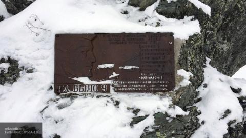 Загадочное сооружение обнаружили около перевала Дятлова