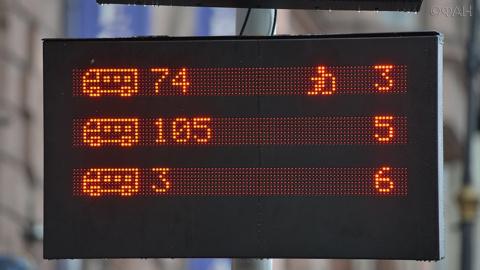 Сто новых автобусов пополнят…
