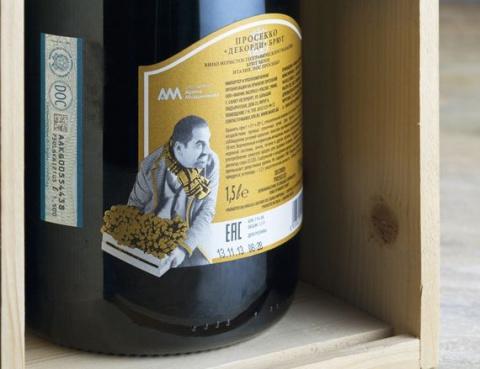 Вино от «Адской кухни»