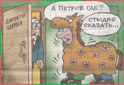 ВИннЕГРЕТ 118